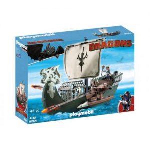 אונליין     9244 Playmobil