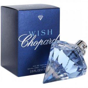 אונליין   75 '' Chopard Wish