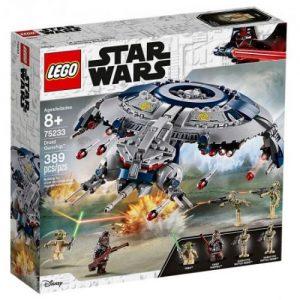 אונליין    LEGO 75233