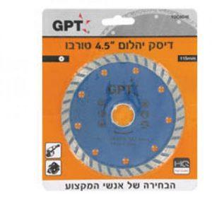אונליין     4.5  GPT TOCSC45