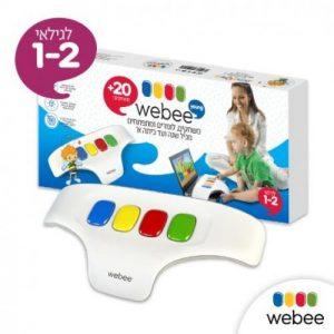 אונליין    1-2  20  Webee