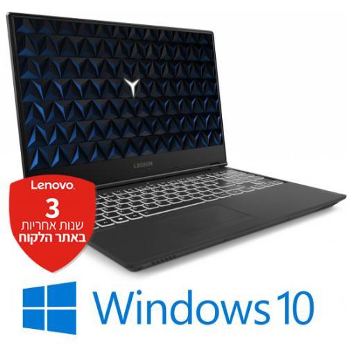 אונליין   Lenovo Legion Y540-15IRH 81SY0062IV -