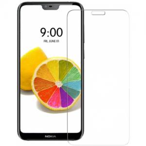 אונליין     - Nokia 7.1