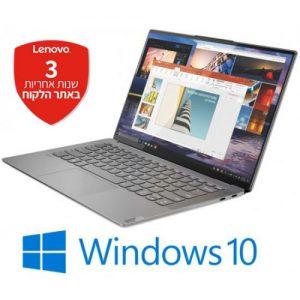 אונליין      Lenovo Yoga S940-14IWL 81Q70032IV -