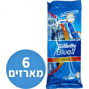 אונליין   - Gillette Blue II Plus -   6