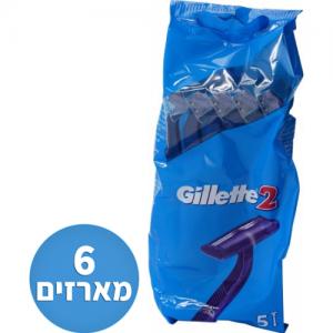 אונליין   - Gillette 2 -   6