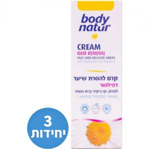 אונליין     /   /     Body Natur  50 '' - 3