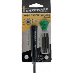 אונליין  /  8   The Hardware Company 81T