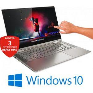 אונליין      Lenovo Yoga C740-14IML 81TC0050IV -