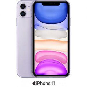 אונליין  Apple iPhone 11 256GB   -