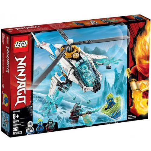 אונליין   '  70673 LEGO