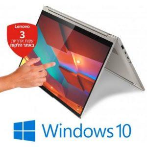 אונליין      Lenovo Yoga C940-14IIL 81Q9004TIV -
