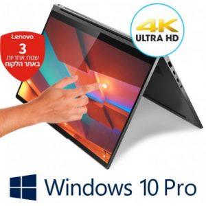 אונליין      Lenovo Yoga C940-14IIL 81Q90056IV -