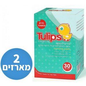 אונליין 2   30    Tulips