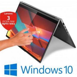 אונליין      Lenovo Yoga C940-14IIL 81Q9004JIV -