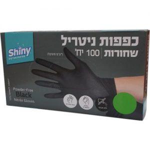 אונליין   XL    100  Shiny