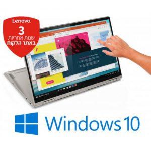 אונליין      Lenovo Yoga C740-15IML 81TD002XIV -