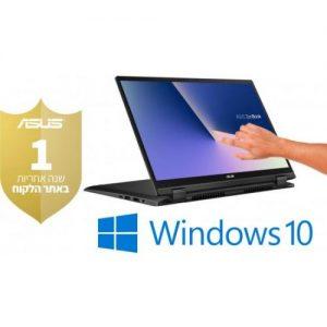אונליין      Asus Zenbook Flip 14 UX463FA-AI045T -