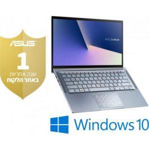 אונליין   Asus Zenbook 14 UX431FL-AM045T -