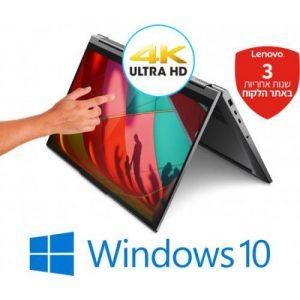אונליין      Lenovo Yoga C940-15IRH 81TE001FIV -