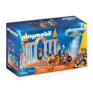אונליין    Playmobil 70076