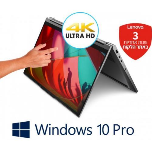 אונליין      Lenovo Yoga C940-15IRH 81TE001NIV -