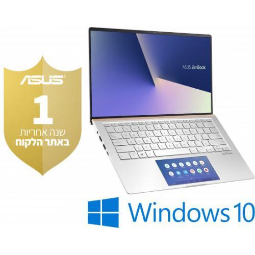 אונליין      Asus Zenbook 14 UX434FAC-A5219T -