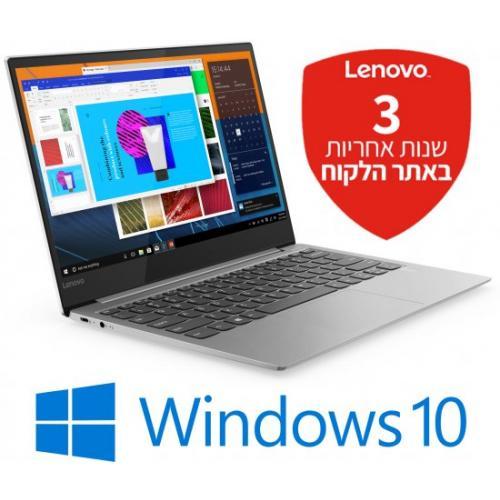 אונליין      Lenovo Yoga S730-13IML 81U4004CIV -