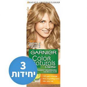 אונליין   #8 Garnier Color Naturals    - 3