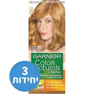 אונליין   #7.3 Garnier Color Naturals    - 3