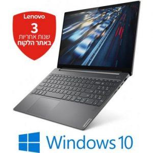 אונליין   Lenovo Yoga S740-15IRH 81NX0049IV -