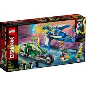 אונליין    '   '  71709 LEGO