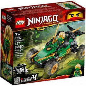 אונליין     '  71700 LEGO