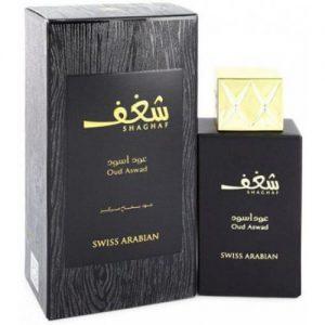 אונליין   75 '' Swiss Arabian Shaghaf Oud Aswad    E.D.P