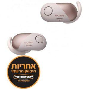 אונליין    Sony WF-SP700NP True Wireless -