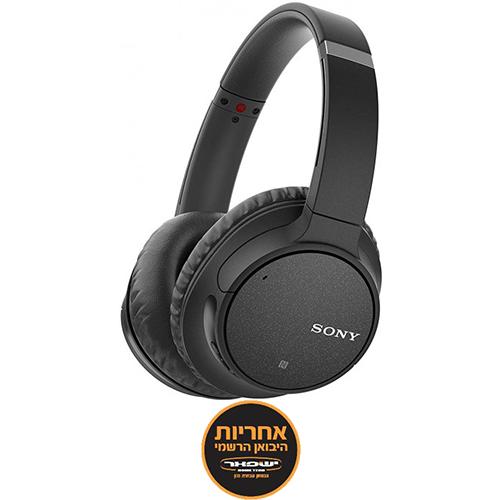 אונליין   Over-Ear  Sony WH-CH700NB Bluetooth -