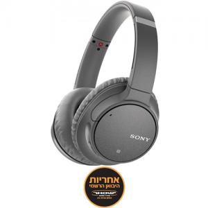 אונליין   Over-Ear  Sony WH-CH700NH Bluetooth -