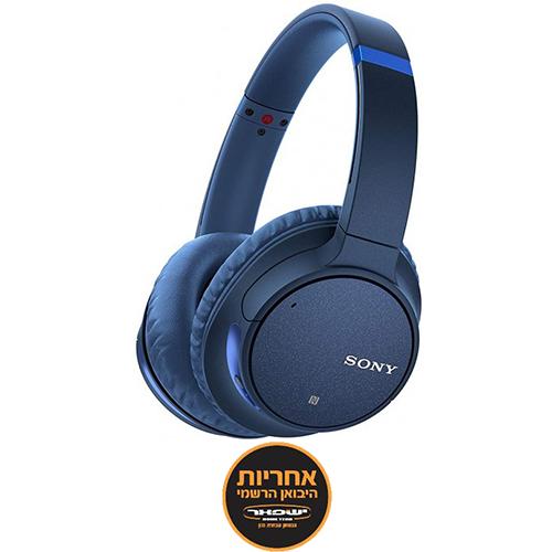 אונליין   Over-Ear  Sony WH-CH700NL Bluetooth -