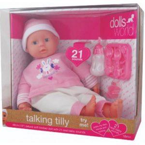 אונליין   46 ''   Dolls World