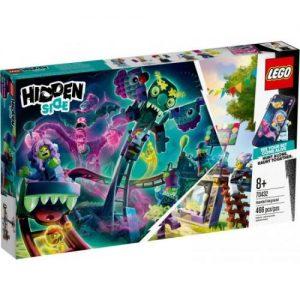 אונליין     LEGO Hidden Side 70432