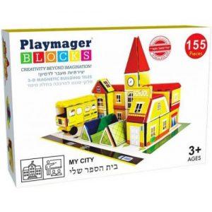 אונליין   142  Playmager