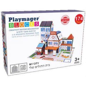 אונליין   174  Playmager