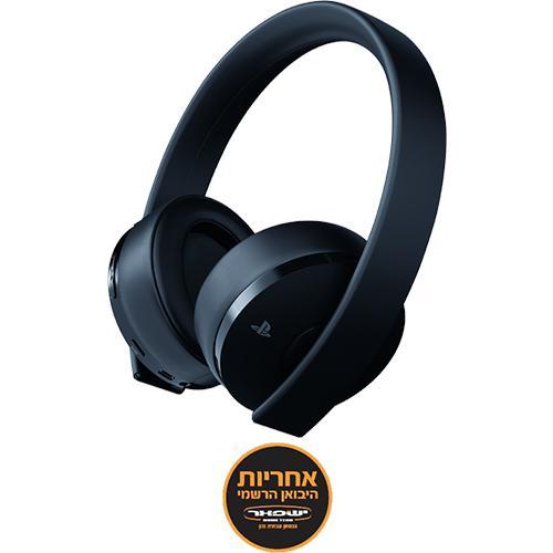 אונליין   Over-Ear  WIFI  4 - Sony Gold CUHYA-0080 -