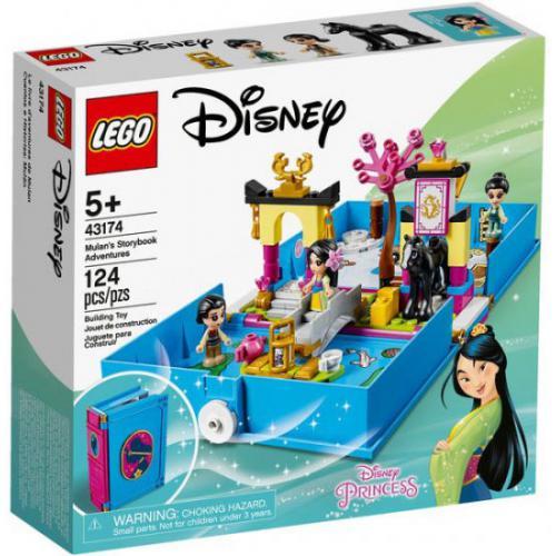 אונליין       43174  LEGO