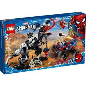 אונליין  76151 LEGO Marvel