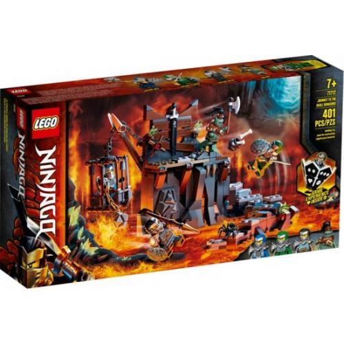 אונליין      '  71717 LEGO