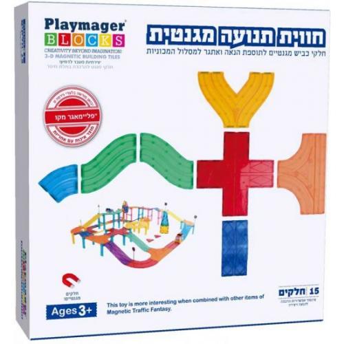 אונליין     15  Playmager