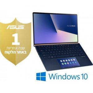 אונליין      Asus Zenbook 14 UX434FQ-A5059T -