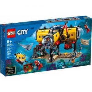אונליין    60265 LEGO City