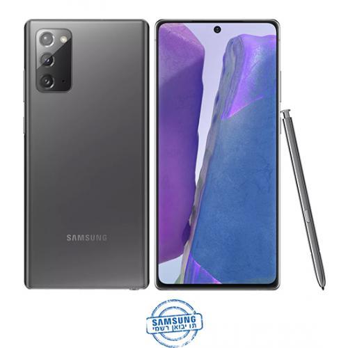 אונליין   Samsung Galaxy Note 20 256GB SM-N980F   -      -     -    20.8.2020